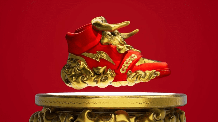 Chinese NFT sneaker auction